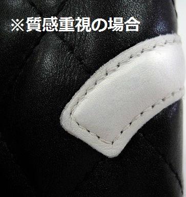 DSCN9647シャネル薄塗